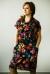 Платье П229